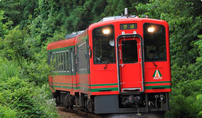 会津鉄道 – 旅と鉄道 | 旅鉄web